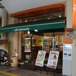 カフェサンタマリア三ノ宮店