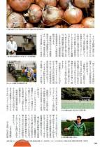 旅行読売4
