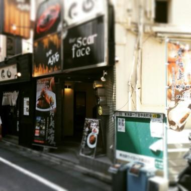 カレーといったら淡路島Bar AJITO池袋店
